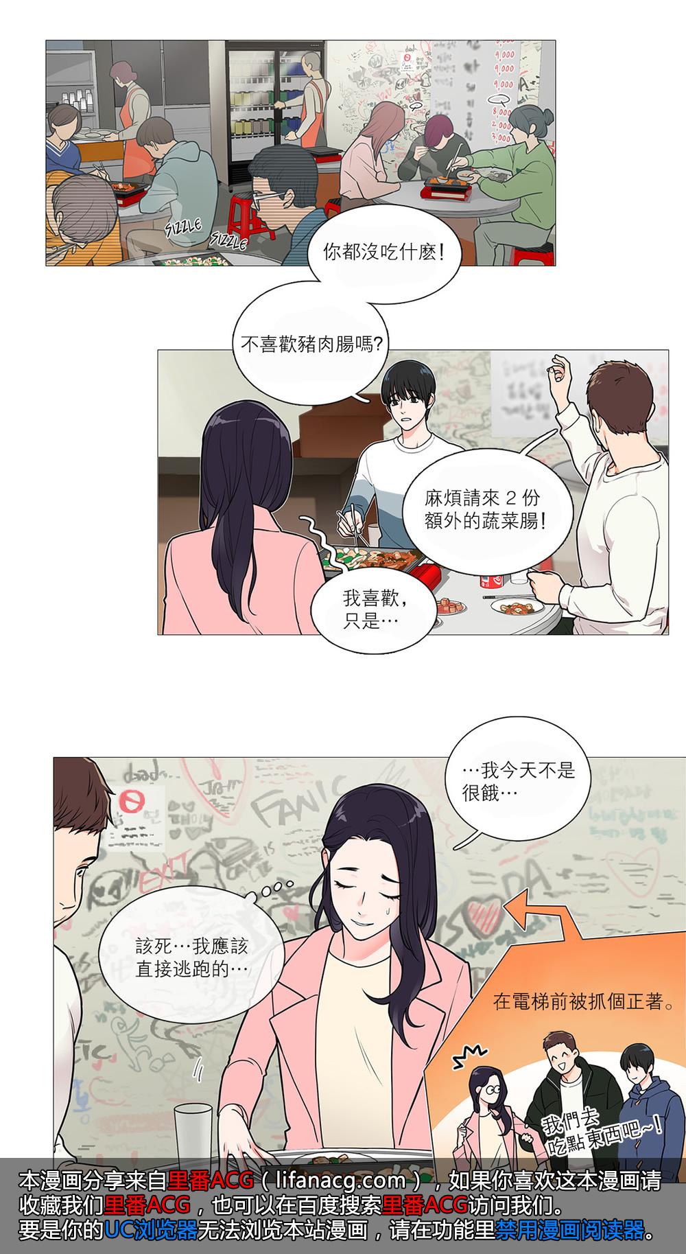 里番ACG - lfa.xieeyx.com